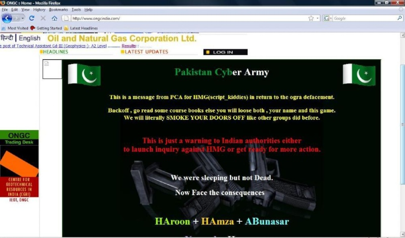 indian10 - Pakistani Hackers Haked Indian Oil Site