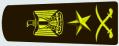 رئيس الأركان