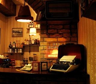 Meleg fények és a vendégkönyv