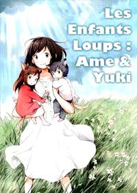 Les Enfants Loups Ame et Yuki