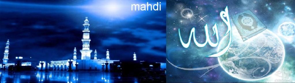 « lâ ilâha illâ Allâh »  (il n'y a pas d'autre divinité qu'Allah)