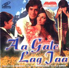 Les films hindous ou alg riens for Film indou saloni