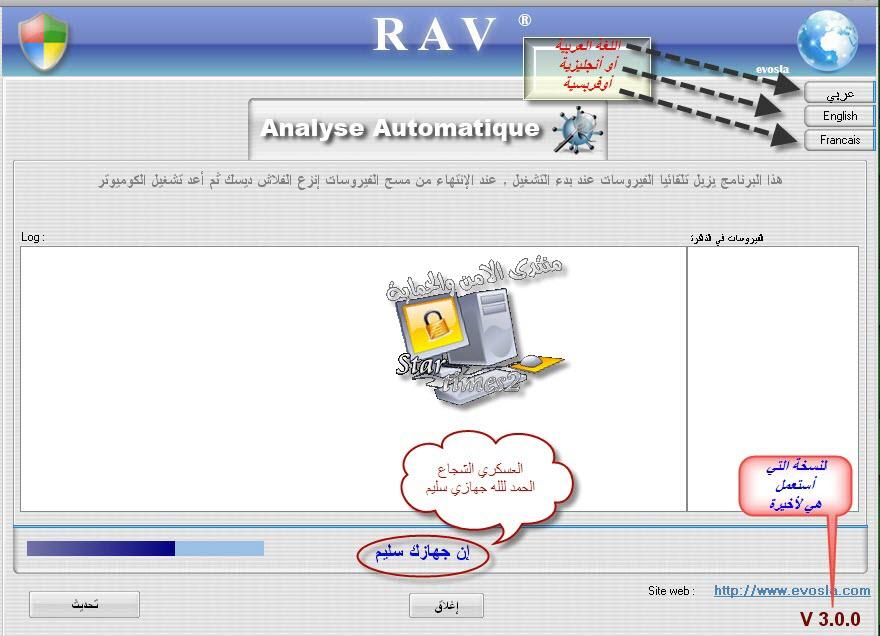 rav antivirus evosla