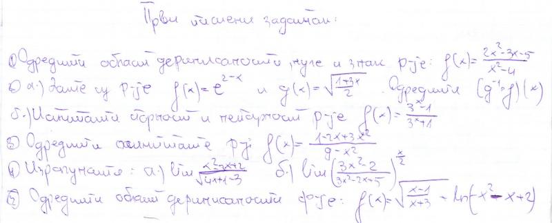 Related Post : Vjezbanje matematike za 1 razred