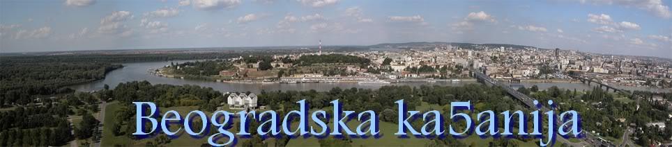 Beogradska ka5anija