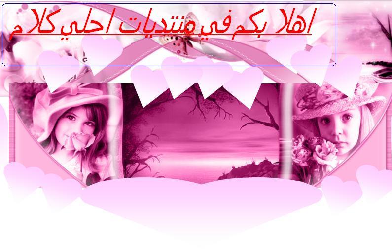 الافلام العربي - تحميل