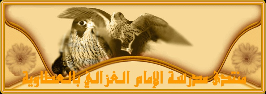 imamghazali