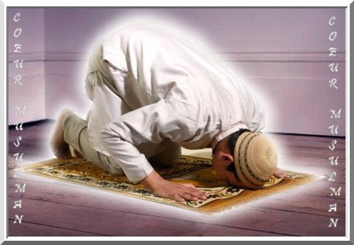 prière funéraire islam